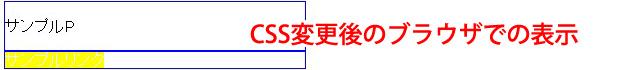 20150623_setsumei_003