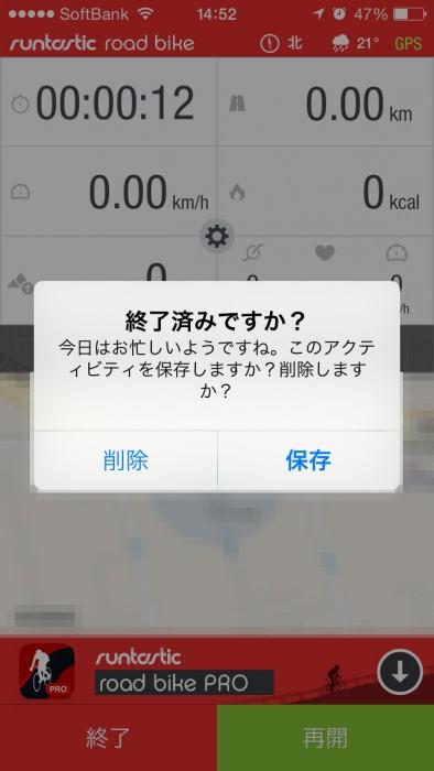 20150709_013
